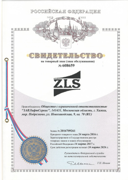 ZLS_6